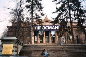 Musée des Beaux Arts d'Ukraine